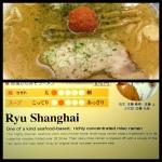 RYU SHANGHAI