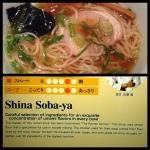 SHINA SOBA-YA