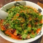Cilantro Sichuan Peppercorn Miso